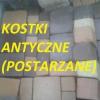 Zdjęcie: KOSTKA BRUKOWA ANTYCZNA ,,POSTARZANA,,